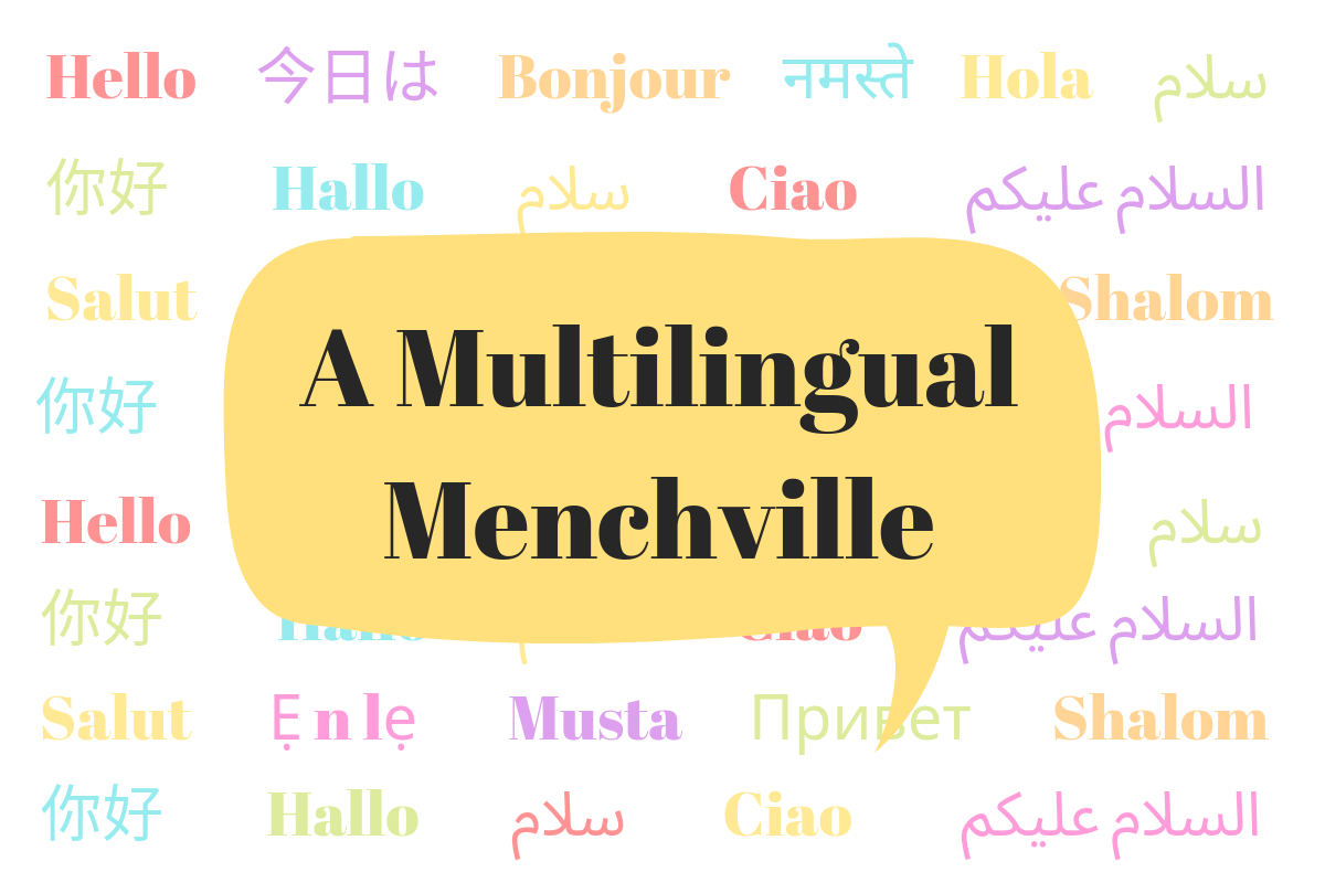Menchville welcomes new ESL students to the Monarch family